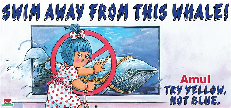 Photo Courtesy: http://www.amul.com