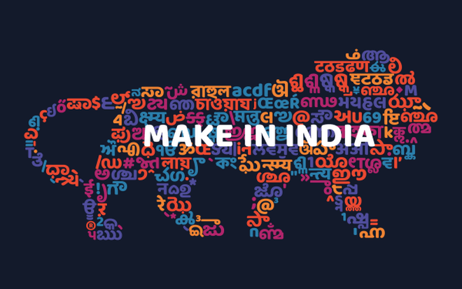 Photo Courtesy: http://www.makeinindia.com/